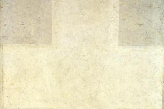 Казимир Северинович Малевич. Супрематизм (Белый крест)