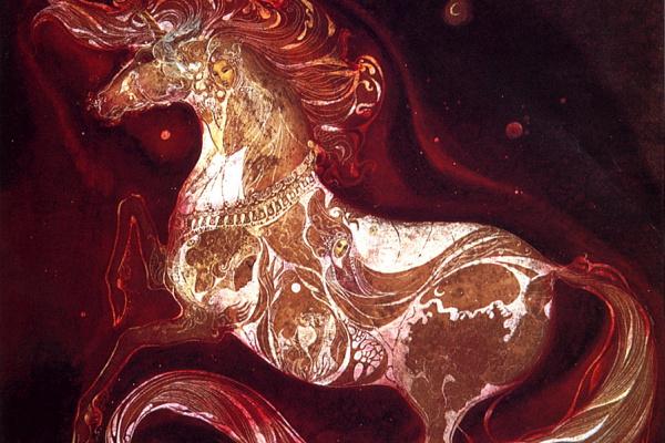 Susan Seddon Boulet. Dance of the unicorn