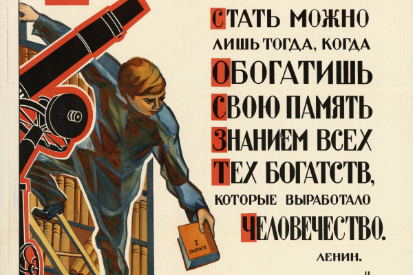 Александр Никитич Парамонов. Коммунистом стать можно лишь тогда, когда обогатишь свою память знанием всех тех богатств, которые выработало человечество. Ленин