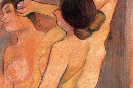 Сюзанна Валадон. Обнаженная со спины в зеркале