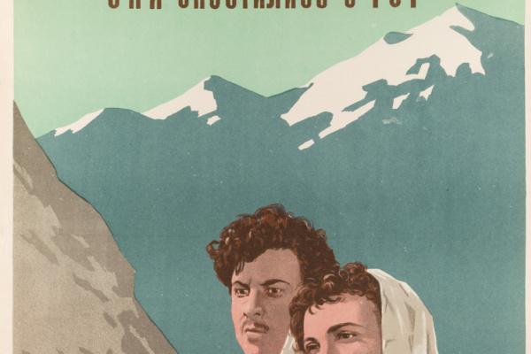 Яков Тимофеевич Руклевский. Они спустились с гор