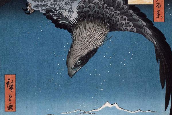 "Утагава Хиросигэ. Парящий орел над Фукагава Сусаки Дзюман-цубо. Серия ""100 знаменитых видов Эдо"""