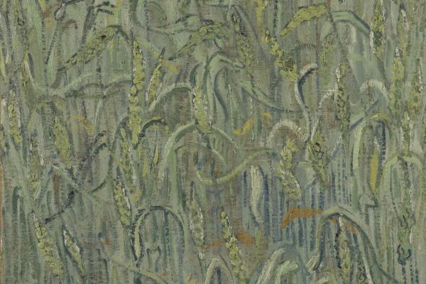 Винсент Ван Гог. Колосья пшеницы