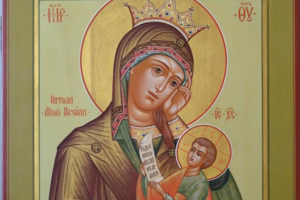 "Vladimir Alekseevich Konnov. Icon ""Image of the Blessed Virgin Mary Satisfy my sorrow"