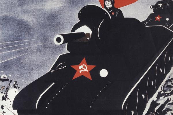 Борис Ефимович Ефимов, Николай Андреевич Долгоруков. Смерть немецким оккупантам!