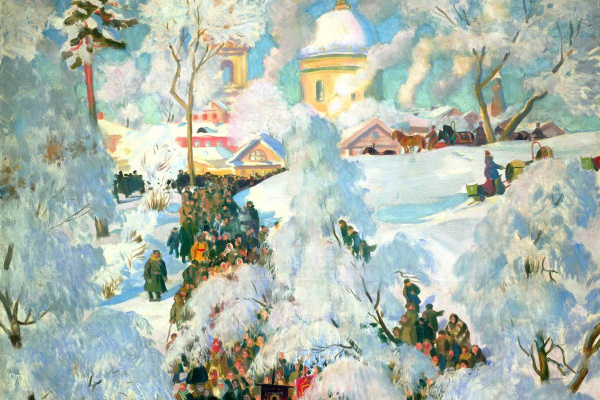 Борис Михайлович Кустодиев. Зима. Крещенское водосвятие