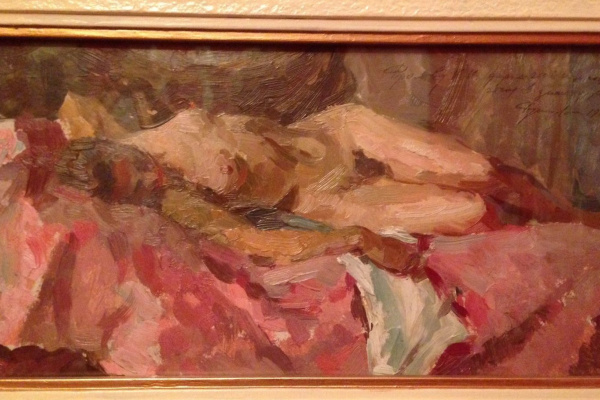 "Валерий Васильевич Родионов. ""Розовый сон"",1961г.,к/м.,18,5х34,5"