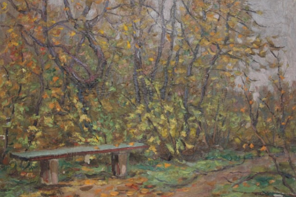 Дмитрий Гаврилович Соболев. Осень