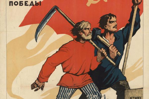 Иван Васильевич Симаков. Да здравствует неразрывный железный союз рабочего класса с крестьянством!
