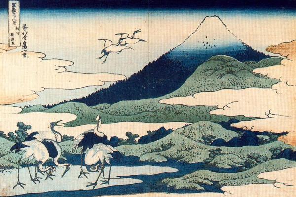 Katsushika Hokusai. Umezawa in Sagami province