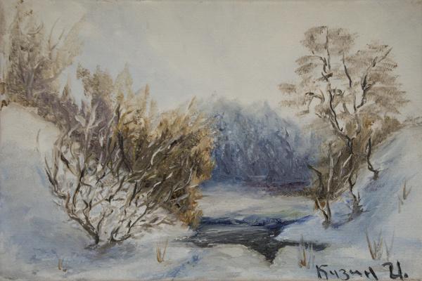 Ivan Olegovich Kuzin. Winter sketch