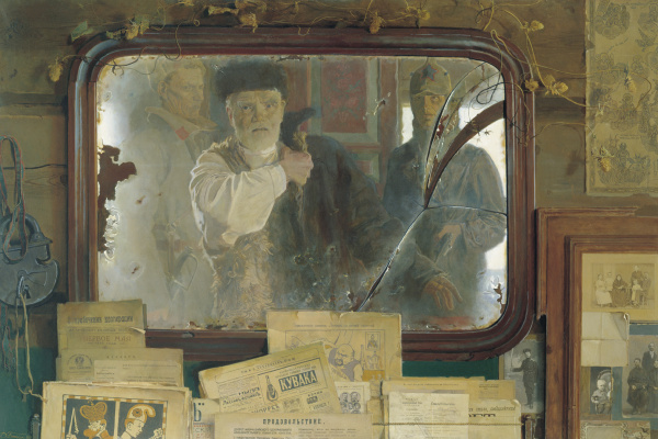 Dmitry Anatolyevich Belyukin. Mirror