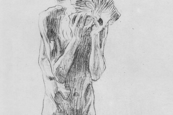 """Густав Климт. Стоящий нагой мужчина (набросок для """"Философии"""")"""