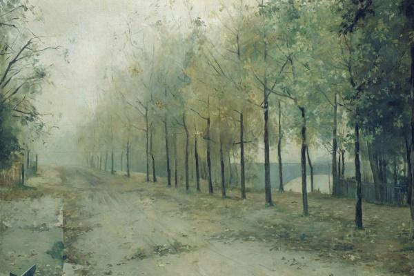 Мария Константиновна Башкирцева. Осень