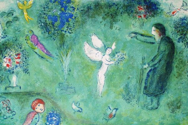 "Marc Chagall. Garden Filecase. The cycle of ""Daphnis and Chloe"""