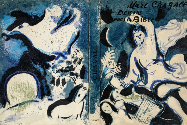 "Marc Chagall. Cover of the book ""Drawings to the Bible"""