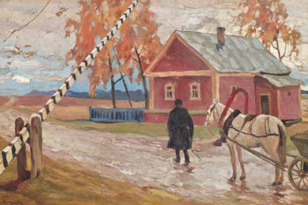 Михаил Маркианович Гермашев (Бубелло). 1