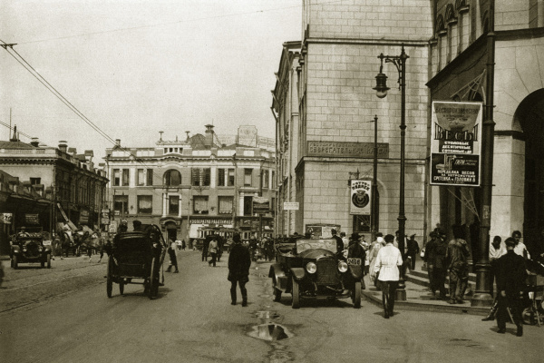 Historical photos. Advertising weights in Moscow 1920s