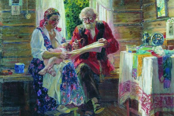Александр Михайлович Герасимов. Вести с целины. 1954