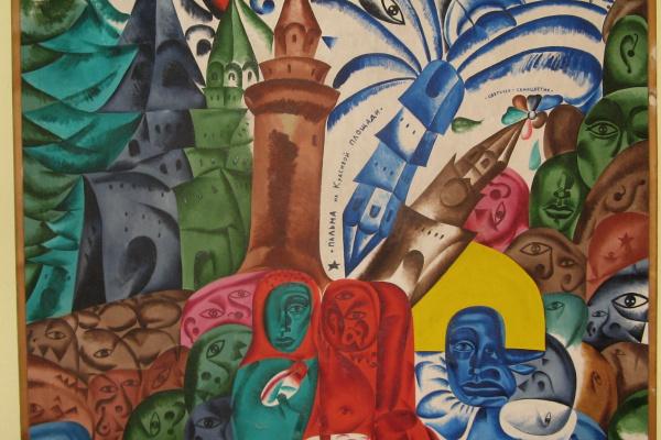 Мансур Муллаянович Закиров. Пальма на красивой площади