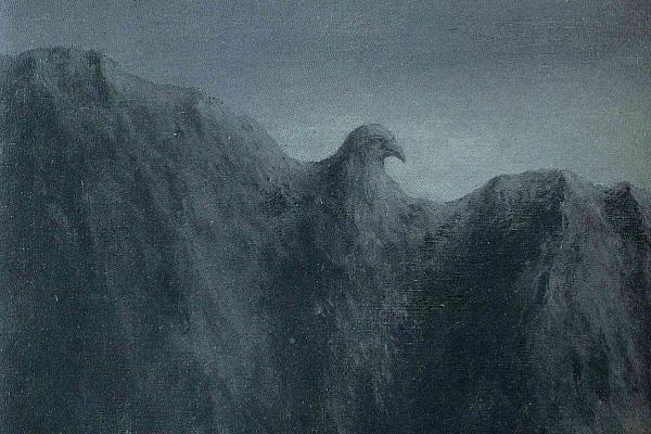 Рене Магритт. Точка на карте