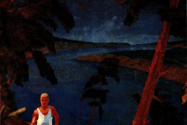 Леонид Терентьевич Чупятов. Пейзаж с красным деревом (Бег)