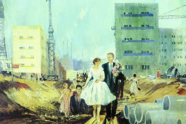 Yuri Ivanovich Pimenov. Wedding on tomorrow's street