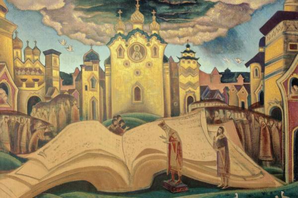 Nicholas Roerich. Pigeon book