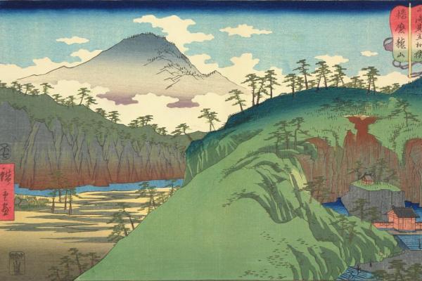 """Утагава Хиросигэ. Гора Тацу, или гора Лежащий дракон, в провинции Харима. Из серии """"Состязание гор и морей"""""""