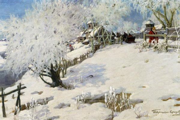 Иван Горюшкин-Сорокопудов. Солнце -- на лето, зима -- на мороз