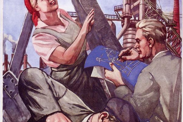 Нина Николаевна Ватолина. Восстановим, построим и введем в действие за 1946 - 1950 г.г. 5900 предприятий!