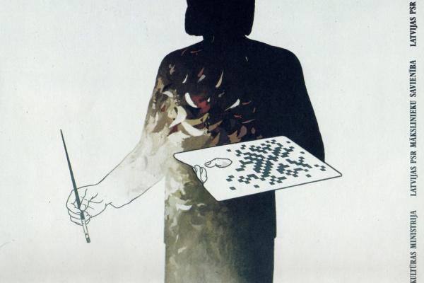 Лаймон Язепович Шенберг. Дни искусства 9.04 - 22.04 1982
