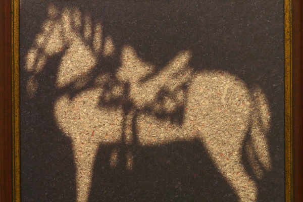 К. Грещук. Асфальтовая лошадь