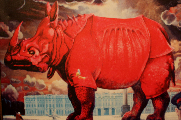 Yuri Mikhailovich Chernukha. Red rhino