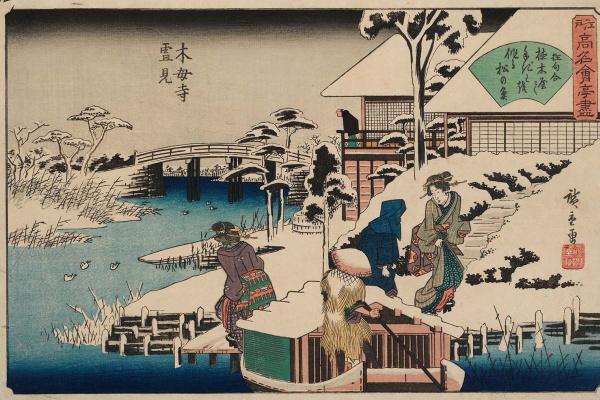 Утагава Хиросигэ. Вид у заснеженного храма Мокубодзи, ресторан Уеке