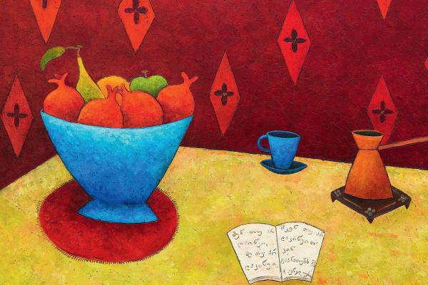 Давид Шарашидзе. Утренний кофе и книга