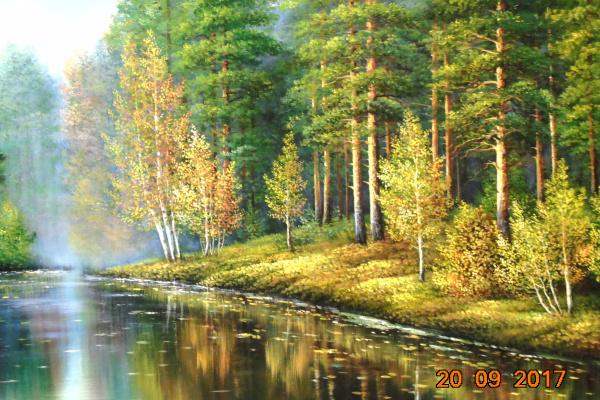 Светлана васильевна прилуцкая. Золотая осень