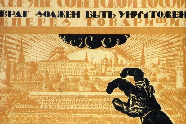 Владимир Иванович Фидман. Враг хочет захватить Москву - сердце советской России! Враг должен быть уничтожен. Вперед, товарищи!
