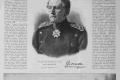 """фрагмент публикации из журнала """"Север""""за 1891 г."""