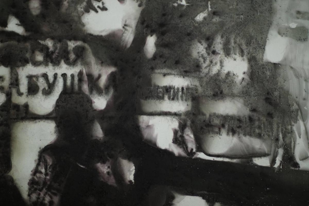 """Песнь огня и пороха. Гид по творчеству """"повелителя пламени"""" Цая Гоцяна к осенним выставкам в Пушкинском и Прадо"""