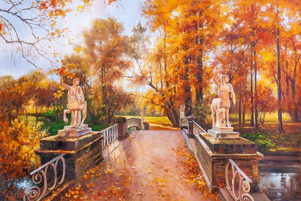 Alexander Romm. Autumn Park. Centaur bridge