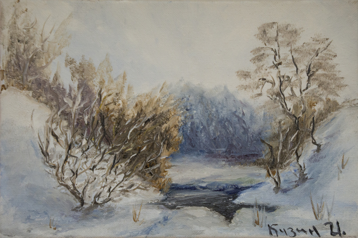 Ivan Olegovich Kuzin. Winter sketch
