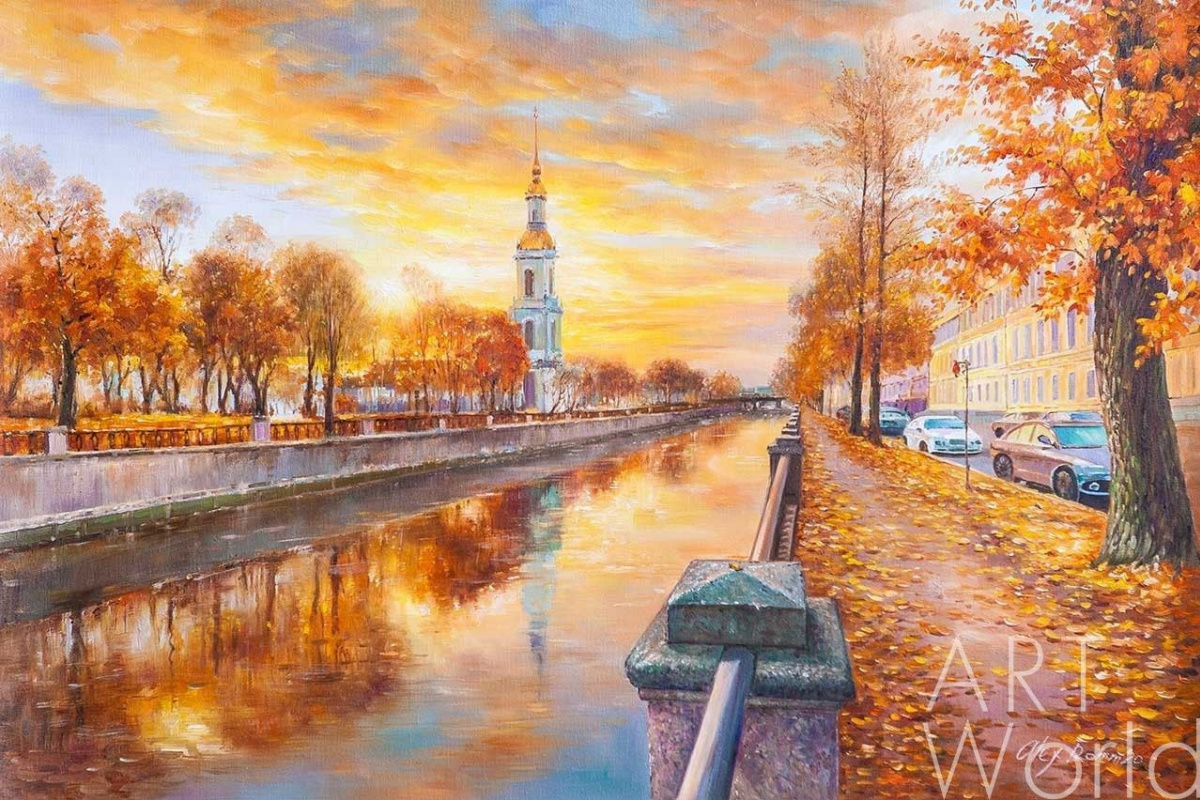 Alexander Romm. Kryukov canal at sunset. View of the bell tower