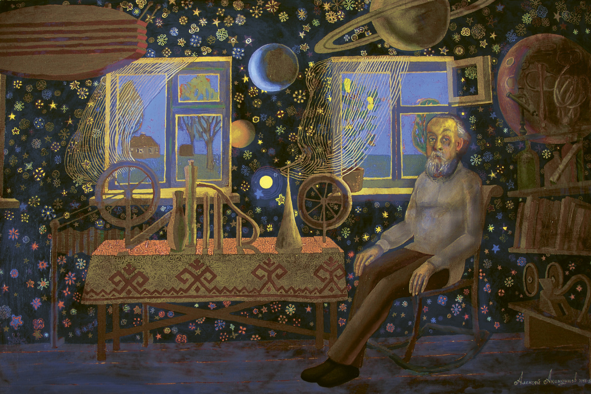 "Алексей Петрович Акиндинов. Space workshop (right part of the diptych ""Worlds of Tsiolkovsky"")"