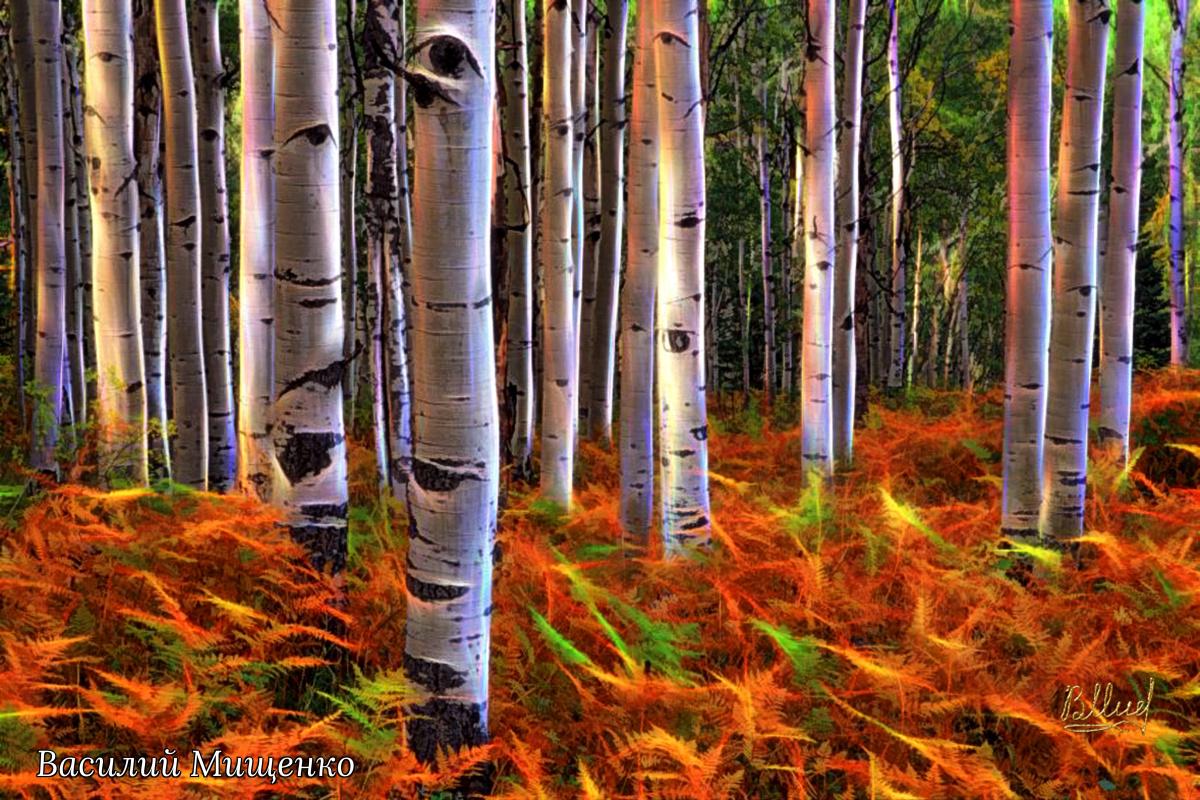 Vasiliy Mishchenko. Landscape 067
