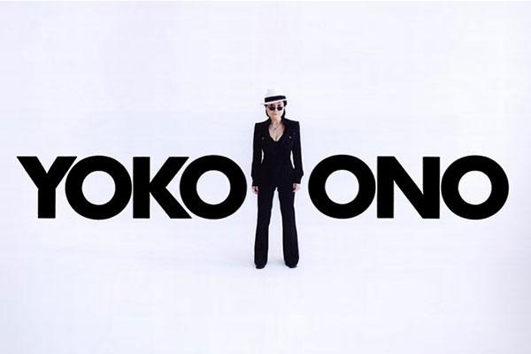 Йоко Оно, Бьорк, Боуи и Синатра: выставки  - 2015 для зрителей с хорошим слухом
