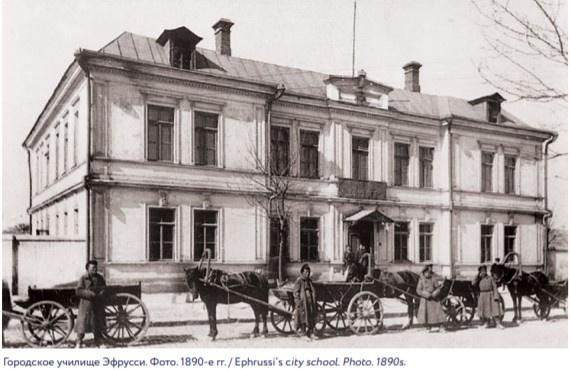Скрин страницы календаря, выпущенного Одесским литературным музеем