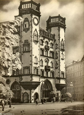 Towered house in St. Petersburg, also known as the Rosenstein-Belogrud house, 1913—1915. The authors