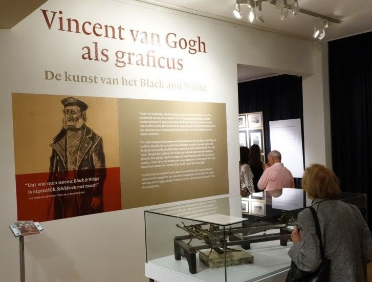 """""""Едоки картофеля"""" 130 лет спустя: миру показали черно-белого Ван Гога"""