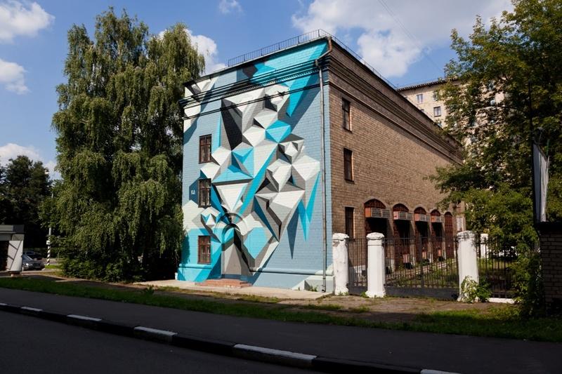 АртМОСсфера: в российской столице стартовала первая биеннале стрит-арта